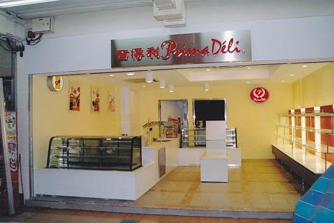 Prima-Bakery 02