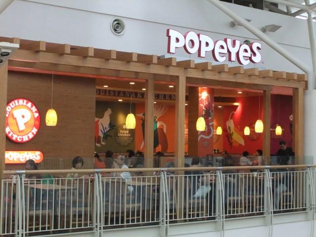 popeyes 03